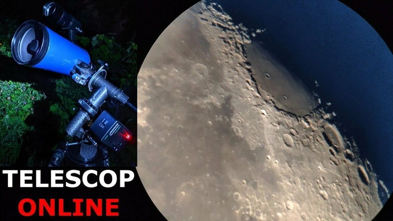 ONLINE Telescope! Moon 216x Луна в телескоп SkyWatcher MAK 102