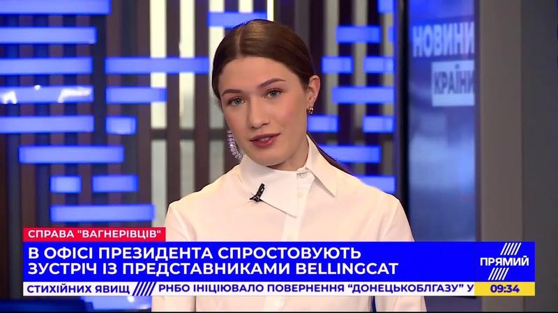 Навіщо в РНБО згадали про Харківські угоди НОВИНИ КРАЇНИ