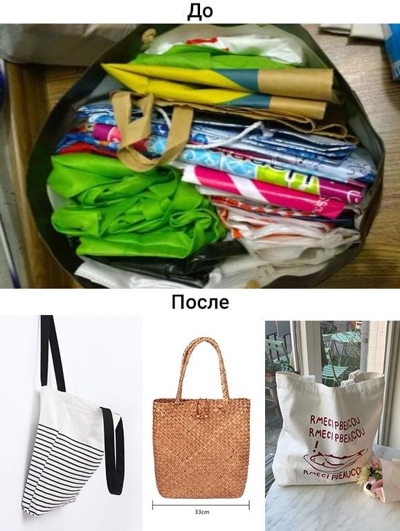Хватит копить целлофан у себя дома замените свой пакет с пакетами на несколько многоразовых сумок Кроме того что это уд