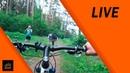 Покатушки На Велосипеде Или Как Мы Едем На Работу на канале Велон