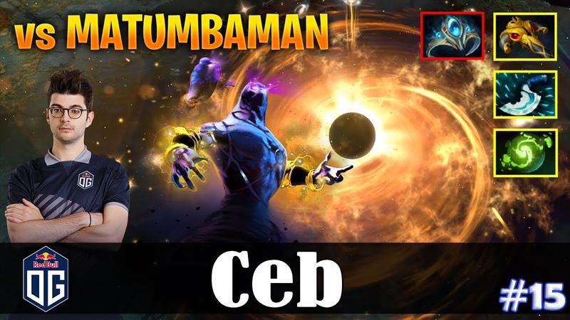 Ceb Enigma Offlane vs MATUMBAMAN PA Dota 2 Pro MMR Gameplay 15