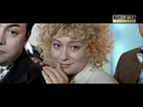 Самая ржачная комедия 2017 Ржачная комедия БАБКИ ГОНИ 2017