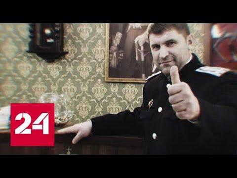 Генералы с фальшивой карьерой Документальный фильм Ольги Курлаевой Россия 24