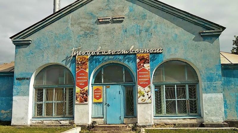Магнитогорск посёлок Димитрова левый берег Берёзки 03 08 2019