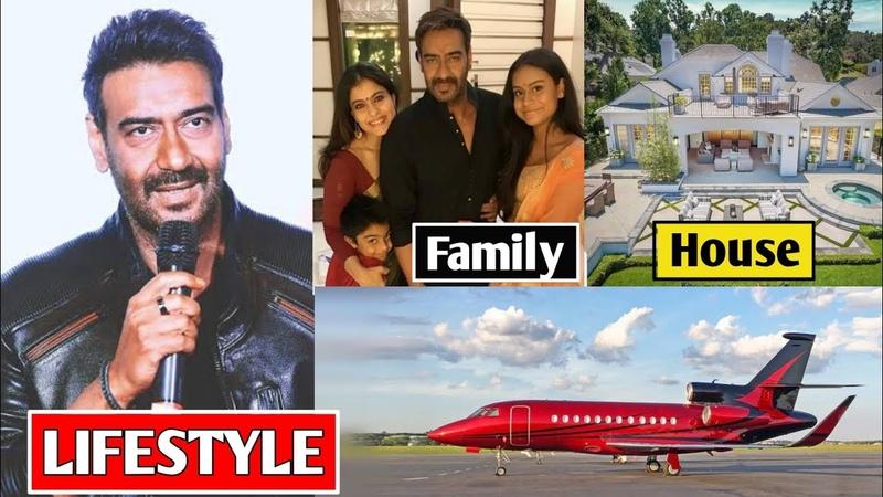 Ajay Devgan Lifestyle 2021 I Ajay Devgn biography 2021 I G T FILMS