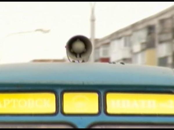 По улицам Нижневартовска ездит автобус, призывающий сидеть дома
