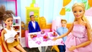 В гостях у Барби - Играем в куклы. Мультики для девочек