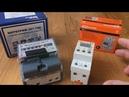Замена электросчётчика установка реле напряжения