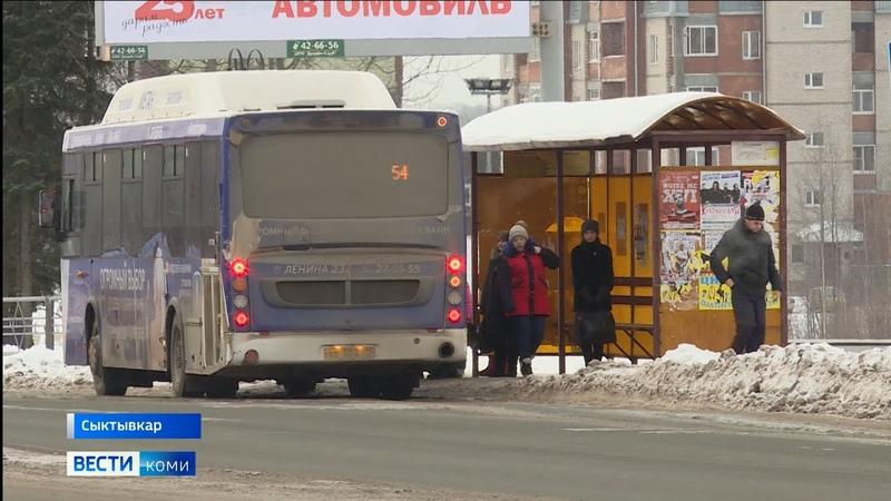 Прокуратура вынесла предписание в адрес перевозчика за то, что он высадил ребенка из автобуса