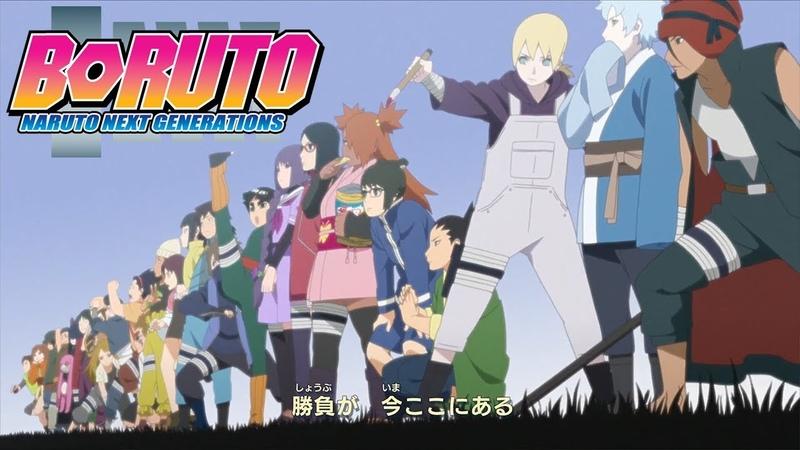 Boruto. Naruto Next Generations Ending 3 [Melofloat - Boku wa Hashiri Tsuzukeru]