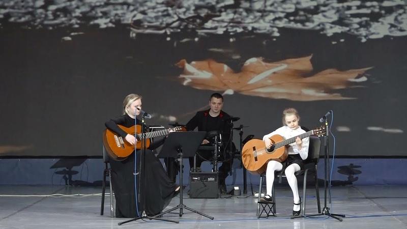 Концерт детского инструментального ансамбля Архангельские самоцветы