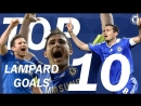 Top 10 Strikes By Super Frank Lampard Chelsea Tops