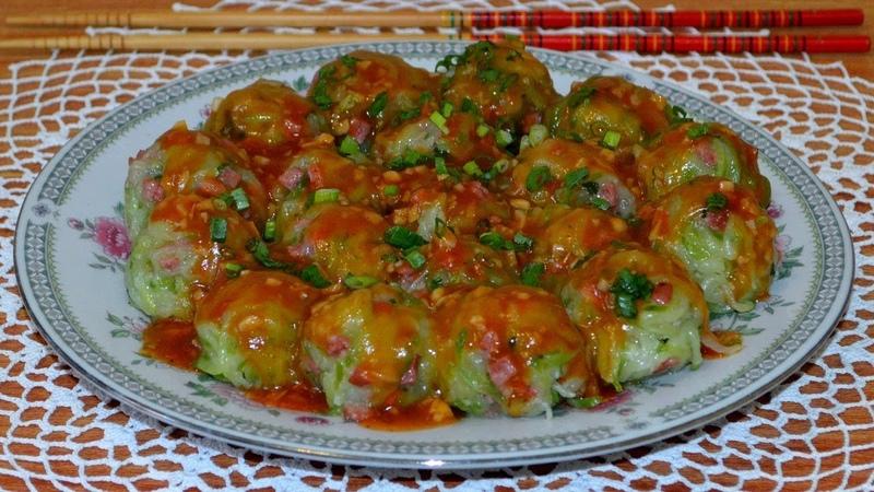 Паровые шарики из редьки 蒸萝卜丸子 Zhēng luóbo wánzi Китайская кухня с Оксаной Валерьевной