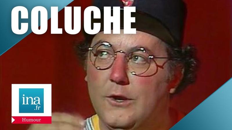 Coluche Le flic Archive INA
