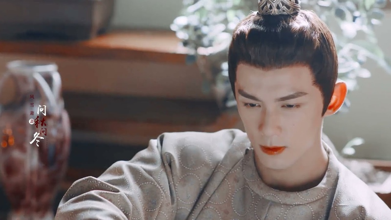 [FMV] Ngô Lỗi - A Thi Lặc Chuẩn (吴磊 - 阿史那隼) | Nhạc nền Thiên Vấn - Lưu Vũ Ninh