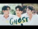 Day×Tine×Sarawat Ghost BrightWin[FMV][BL]