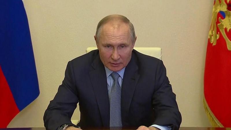 Как устранить нарушения природоохранного законодательства, Владимир Путин обсудил с членами Совбеза.