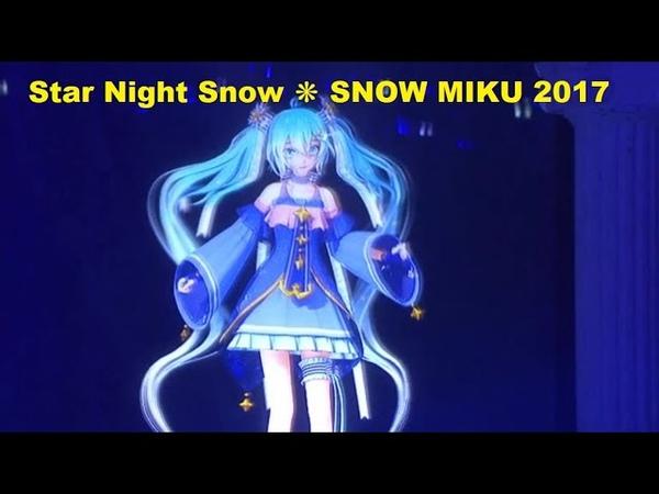 SNOW MIKU LIVE 2019 Live Star Night Snow ❋ スターナイトスノウ┃feat SNOW MIKU 2017┃ English Subs Español