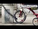 Защита велосипеда от угона топ 5 нашумевших разработок. Удачные и не очень.