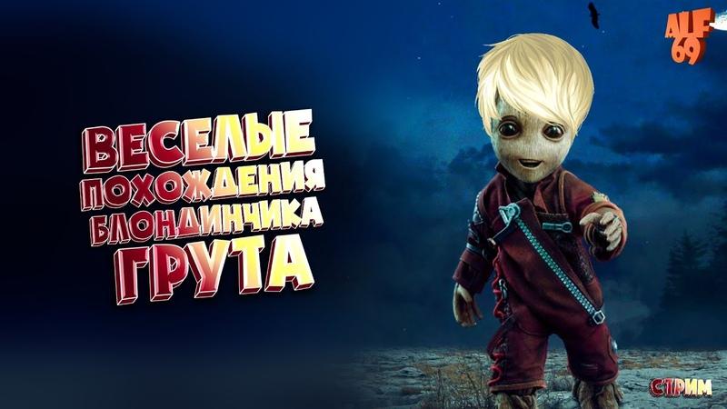 ВЕСЕЛЫЕ ПОХОЖДЕНИЯ БЛОНДИНЧИКА малыша ГРУТА | Стрим по Shapik The Moon Quest | ОБЩАЮСЬ с ЧАТОМ