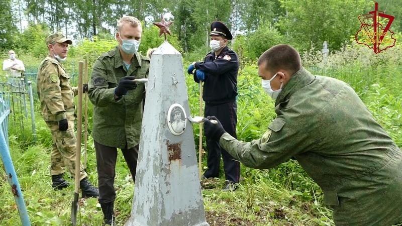 Облагораживание мест захоронения участнков ВОВ Томск 18 06 2020
