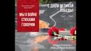 Елена Пономарева, Русско-Полянский район Омской области