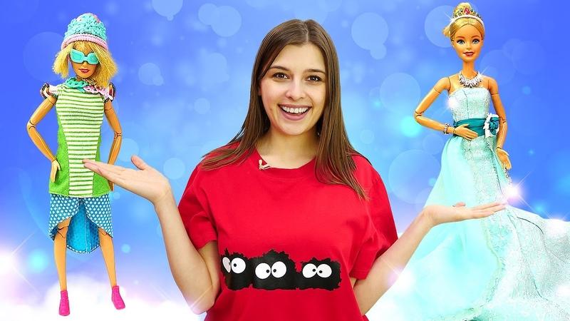 Одежда для Барби Кукла Барби принцесса пацанка Игра в куклы для девочек