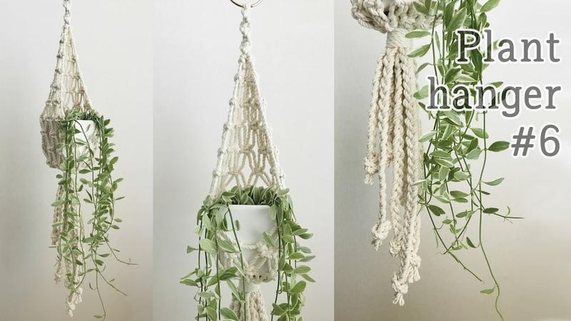 DIY Macrame Plant hanger 6 마크라메 플랜트행거 6 마크라메 물방울