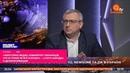 «Некоторые медиа зомбируют украинцев, что в стране не всё хорошо» – «слуга народа» о дезинформации