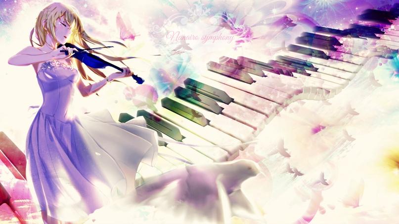 Когда все ноты в октаве любви звучат чисто, в родовом древе искореняется искажение на заданную тему.