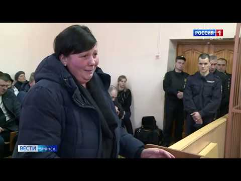 Брасовский экс-полицейский обвинен в убийстве подростка