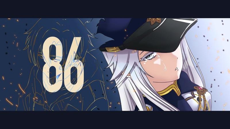 86 EIGHTY-SIX - Ending Full『Avid』by SawanoHiroyuki[nZk]mizuki