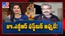 Jr NTR ఫస్ట్ లుక్ అప్పడే SS Rajamouli - TV9