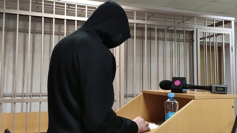Последнее слово Максима Резунова на суде из за устроенного им в Брянске смертельного ДТП