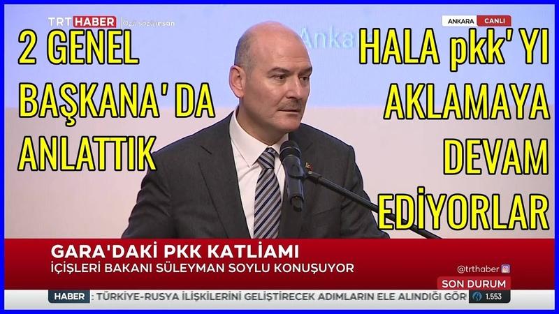 Süleyman Soylu'nun 107 Dönem Kaymakamlık Kursu Açılış Programı Konuşması 19 02 2021