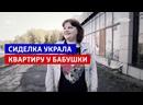 Сиделка украла квартиру — «Андрей Малахов. Прямой эфир» — Россия 1