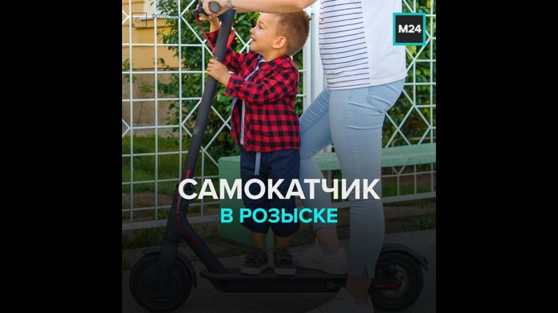 Мужчина ночью катал сына на электросамокате по проезжей части Москва 24