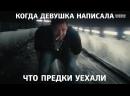 ТНТ-комедия «Эдди Орёл» - Когда девушка написала