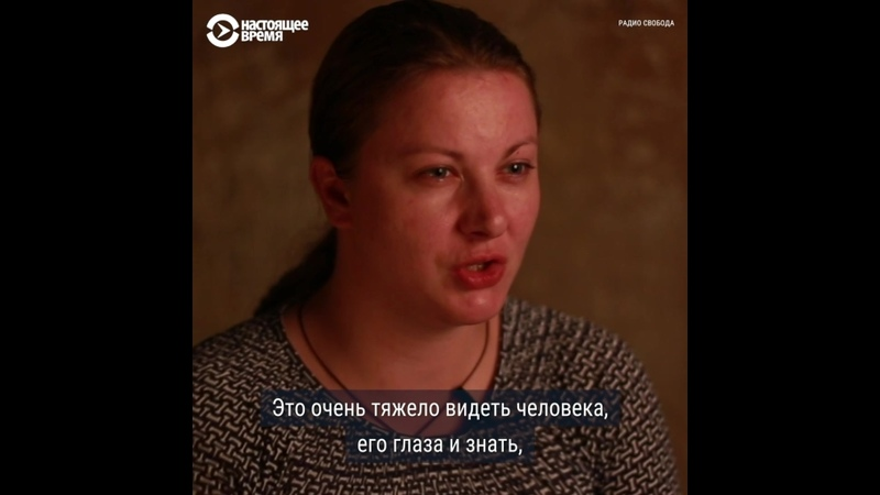 Что россиянка Екатерина увидела в сирийской тюрьме
