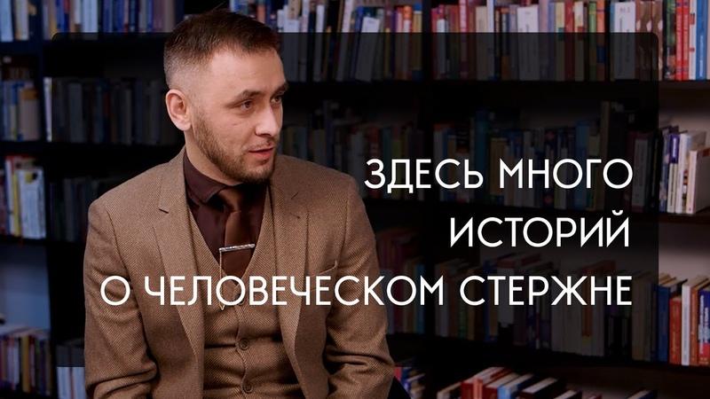 Рустам Халиков. Книга, время, мы. выпуск 6