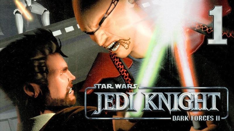 Star Wars Jedi Knight Dark Forces II - Прохождение игры - Предательство в Нар-Шаддаа [1]
