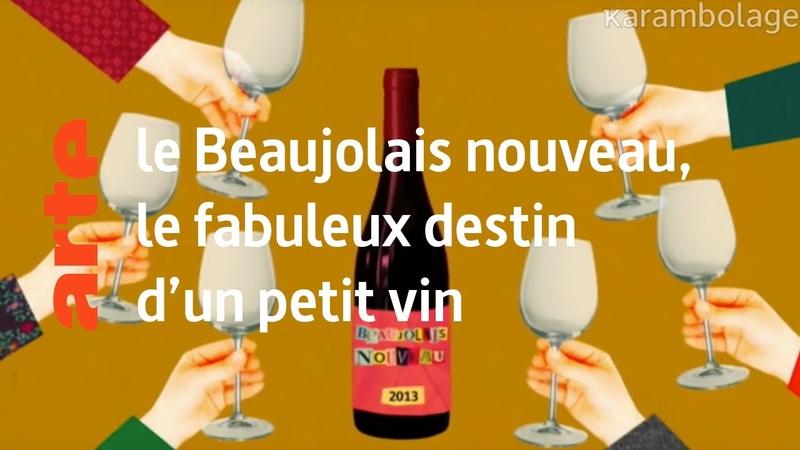 Le Beaujolais nouveau, le fabuleux destin dun petit vin