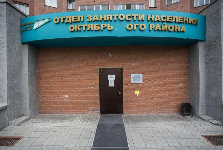 фото «Если нет денег на еду, то банкам я платить не буду»: как выживают оставшиеся без работы в кризис новосибирцы 5