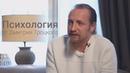 Большое интервью Дмитрия Троцкого