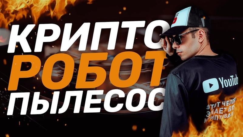 NEATSVOR X500