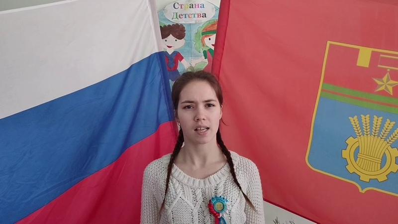 Маргарита Агашина Ты тоже родился в России 11 класс МОУ СШ № 30