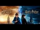 Гарри Поттер и Проклятое дитя. Часть 1 Трейлер 2021Fan Made