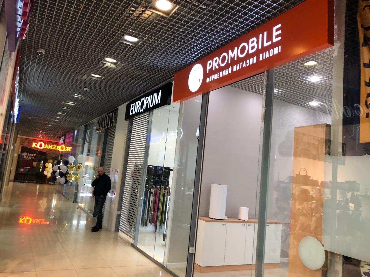 Какие Магазины Есть В Сити Молле Новокузнецк
