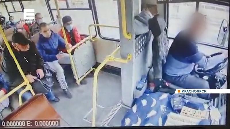 Пассажиры маршрутки устроили скандал с водителем из за выезда на встречную полосу