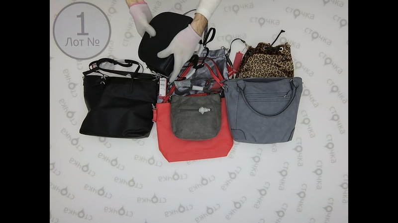 S.Oliver NEW BAGS 1, Цена за шт 10.74 евро ,сток одежда оптом